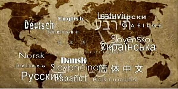 エスペラントって何? - lernu.net